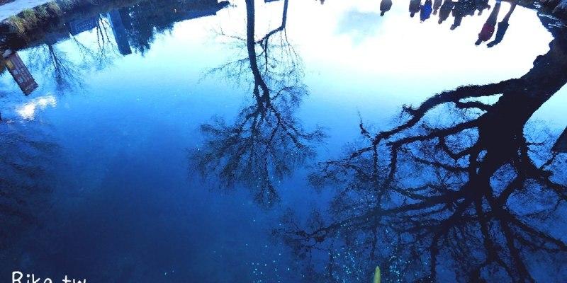 山梨.景點|河口湖 世界文化遺產忍野八海的富士山景與湧泉群 @交通方式 @巴士時刻表