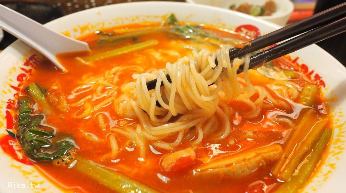 台北美食 台北車站 濃濃的太陽蕃茄拉麵/起司拉麵 @加大免費 @素食餐點