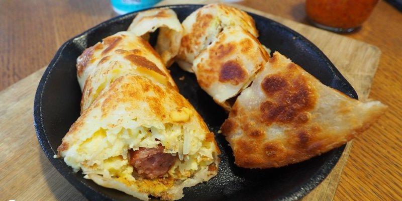 台北中山   樂口福 超酥脆鐵鍋蛋餅x大份量早餐  南京復興/松江南京