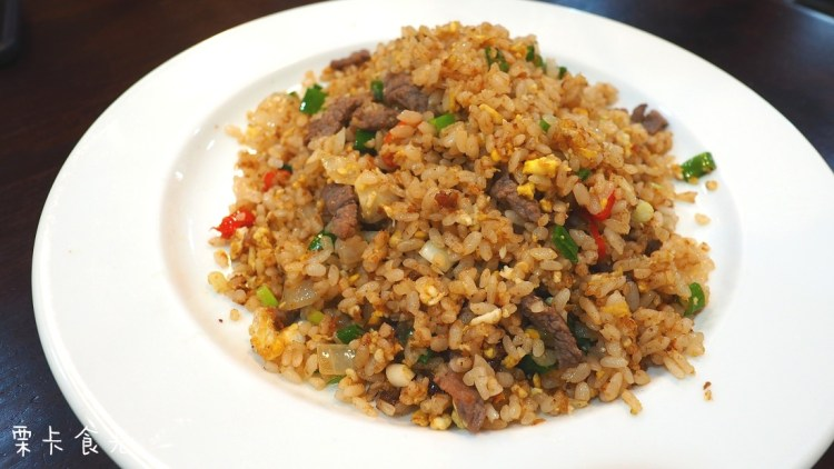 高雄炒飯 | 三民區 隱居食堂炒飯 少油少鹽不加味精 給你一頓健康的外食晚餐!!