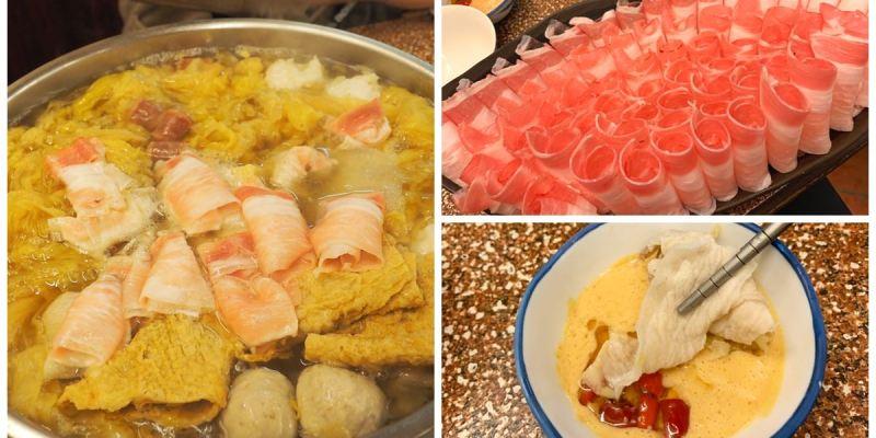 高雄美食 | 鳳山 頤和酸菜白肉鍋 火鍋吃到飽 特製韭黃醬、不收服務費