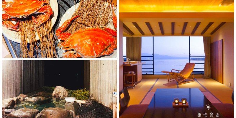 九州住宿|太良嶽温泉 蟹御殿 溫泉飯店 無敵海景與美味竹崎蟹、佐賀和牛的一泊二食