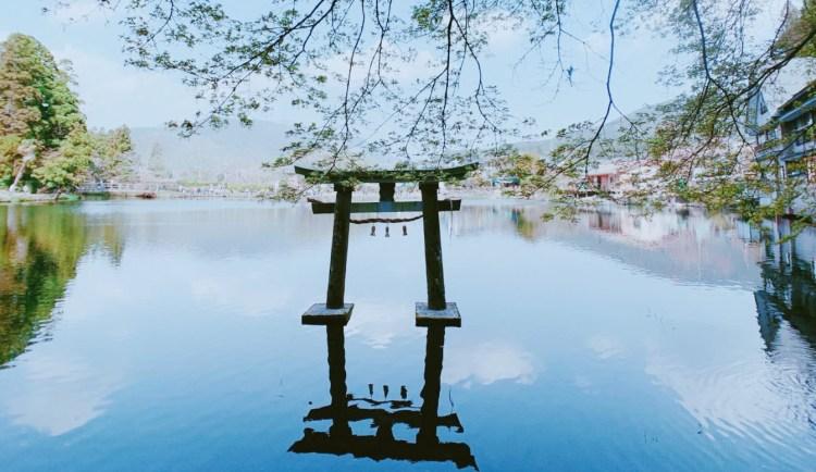九州景點   由布院 金鱗湖 得早起才看的見晨霧縈繞的夢幻仙境 還有湖中鳥居別錯過!