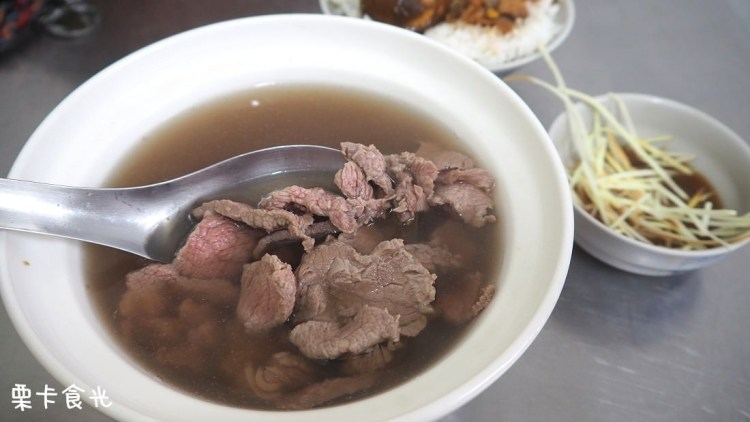 台南牛肉湯 | 東區 新鮮牛肉湯 我最喜歡的台南牛肉湯!!
