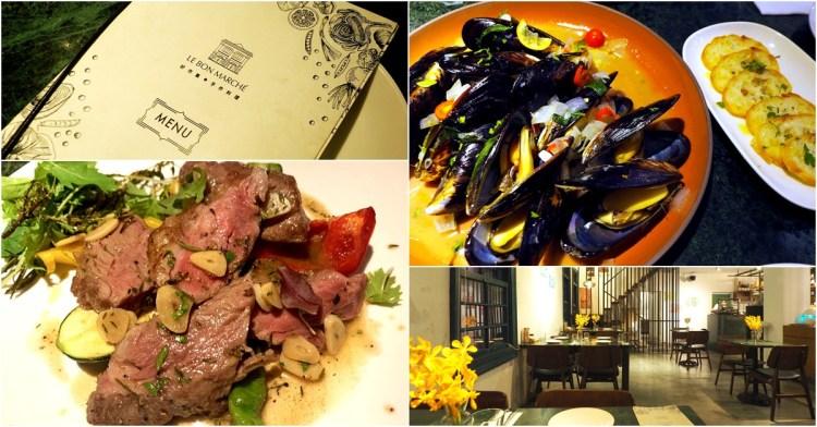 高雄美食   Le Bon Marche 好市集手作料理 手作歐式傳統風味料理