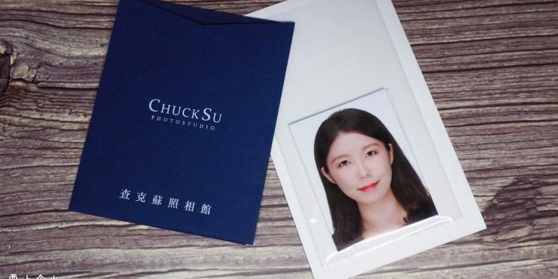 高雄韓式證件照 | 查克蘇照像館 精緻妝髮一起幫你搞定!高雄 證件照/大頭照