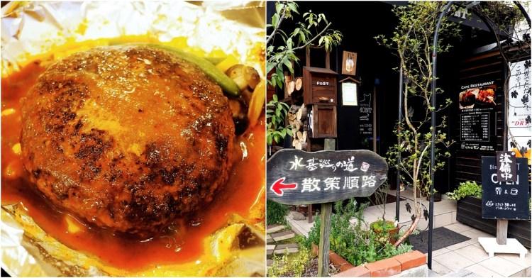 阿蘇美食   阿蘇神社旁 Bistro Mont 日式洋食餐廳 有喵注意!!