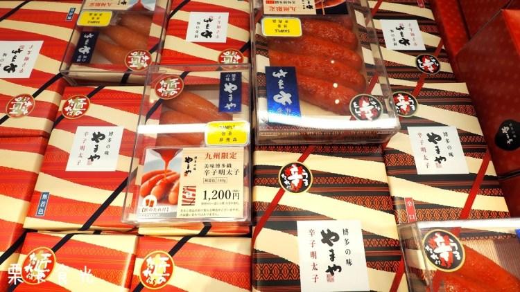 福岡機場免稅店 |  九州 不留遺憾登機前最後採買,95折優惠券下載 美食伴手禮/精品/彩妝保養