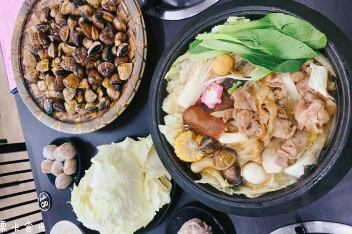 高雄火鍋 | 三民 嘉義老牌石頭火鍋(明誠店) 30盎司巨大牛肉盤只要$350!!