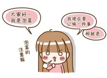 ★來去香港迪士尼!!