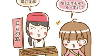 ◆紅豆與布丁的交響戀曲
