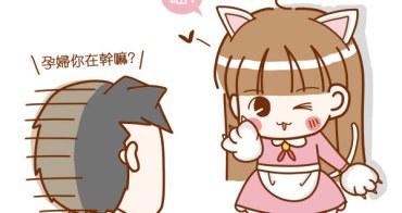 ★萌到翻天! Necomimi來當貓女孩!
