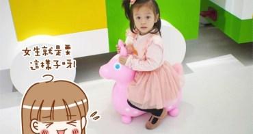 【網購】媽媽失心瘋,淘寶購買小公主系列衣服開箱文