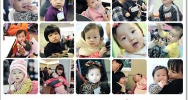 ★2011媽媽寶寶親子聚會