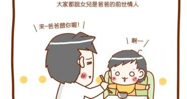 【邀稿】真實材料的好吃『爸說』肉鬆! 廣達香!