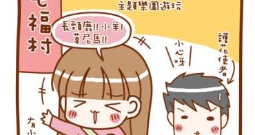 ★【24週】敏感的嗅覺