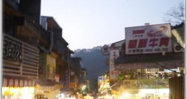 (遊)新竹會來尖石溫泉會館+內灣老街