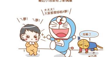 ★【1Y8M】小泡菜的新偶像