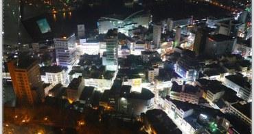 (遊) 霖大韓國的光與影 最終卷