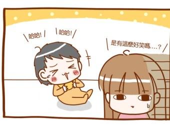 ★【1y3m】小泡菜的超低笑點