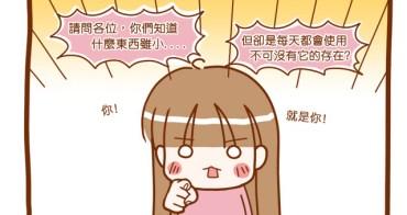 【邀稿】五重保證安心使用─金得意衛生紙