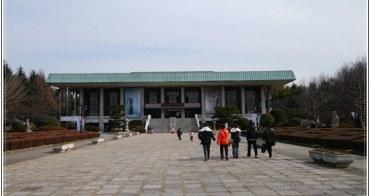 (遊) 霖大韓國的光與影 第二卷