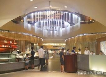 晶華柏麗廳│柏麗廳 晚餐 日本料理 鐵板熟食 甜點大推!