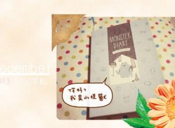 【手札】2013 12月手札日記