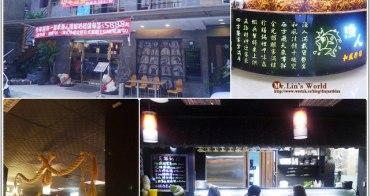 (食)台北市大安區的漁人日式料理