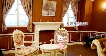 宜蘭民宿│親子 上萊茵莊園 歐洲公主風格 來去城堡住一晚