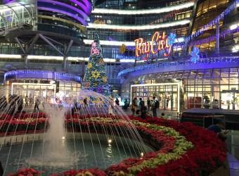 新竹巨城週年慶Big City 開跑!12/3就是今天!