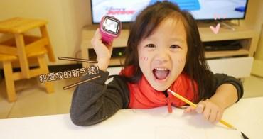 英國vtech 8合1兒童趣味遊戲手錶 可拍照、錄影/新年禮物推薦!