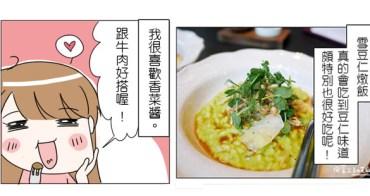 台北東區TK seafood & steak 高級牛排、海鮮饗宴 賦樂旅居