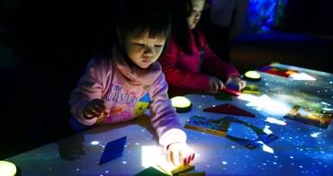 橙果玩童數位互動樂園 不用帶VR就能讓小孩體驗數位遊戲
