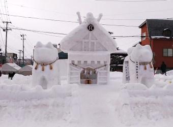 秋田景點 秋田祭典 湯澤犬子祭 湯澤川連漆器工藝館