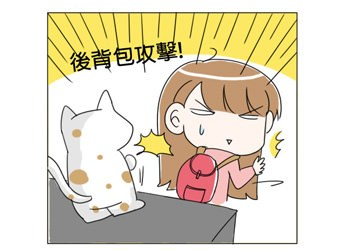 日本東北 福島 喜多方市散策 半日遊 推薦店家攻略 日本醬油拉麵發源地
