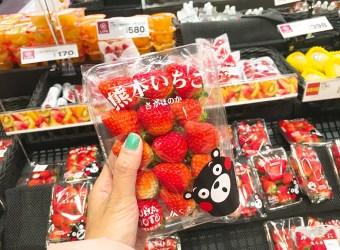 2018、2017日本超市│必買│大阪超市、心齋橋、難波 大阪超市難波JR LIFE超市 怎麼去攻略!