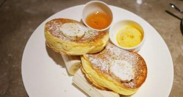 台北下午茶│ 咖朵咖啡 Caldo Cafe 熱蛋糕 舒芙蕾 超級美味!絕對要來吃!
