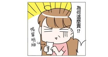 泡菜垃圾話 關於日本居酒屋文化....
