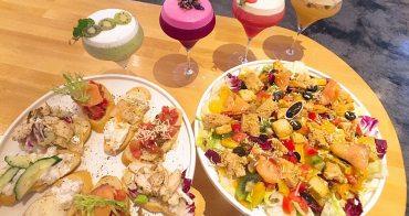 mocktini概念特調餐館 │超好喝的無酒精特調飲 餐點好吃份量又大 閨蜜必聚餐餐廳