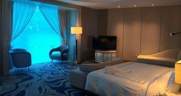 │七星級│亞特蘭蒂斯酒店 海南三亞,不用飛去杜拜就能體驗全球七星級奢華酒店 海南島