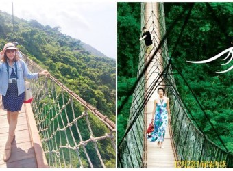 海南島旅遊/跟著舒淇的腳步~非成勿擾2的主拍攝景點/亞龍灣熱帶森林公園