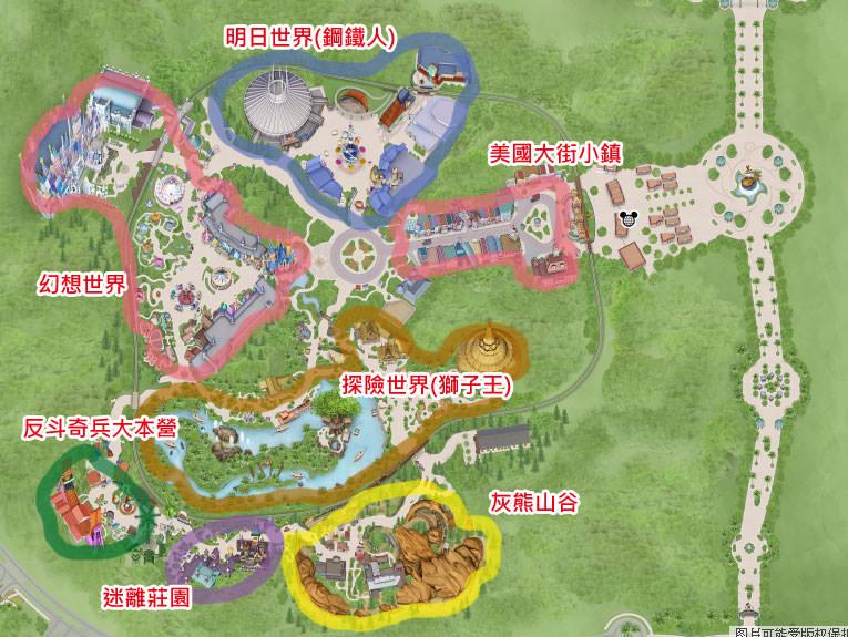 香港迪士尼攻略/交通/行李寄放/重點遊樂攻略篇 離臺灣最近的迪士尼樂園!2018 2019 - 泡菜公主的芝麻綠豆