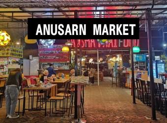 清邁夜市│景點 清邁阿努善夜市好逛好好買 芒果糯米真是世界第一美味