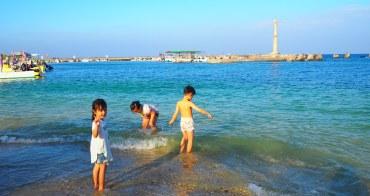 來去小琉球找海龜 小琉球親子行程懶人包 親子獨木舟 海龜生態之旅