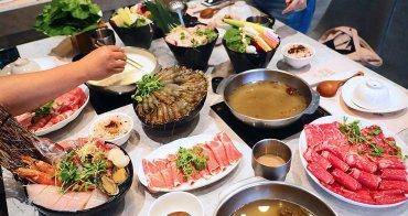 生日來吃這家天母火鍋店 你幾歲送幾隻蝦!就怕你不來吃 天棧鍋物 天母美食