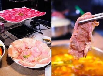 永安市場捷運站 火鍋/肉老大頂級肉品涮涮鍋 永安店 炙燒松坂豬超好吃