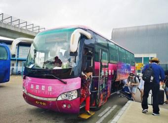 澳門機場到企鵝酒店 利用免費接駁巴士抵達長隆海洋王國/企鵝酒店 長隆海洋王國攻略