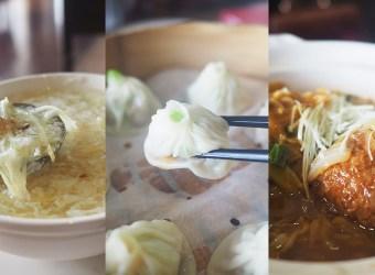 南方莊園渡假飯店 南方餐廳 水準夠高的江浙料理 中午也有商業午餐