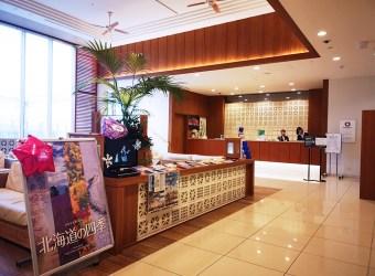 沖繩住宿│ Daiwa Roynet Hotel 新都心飯店  DFS免稅店 與OTS營業所方便還車